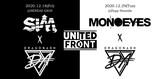 """Dragon Ash、盟友たちとの対バン・ツアー""""UNITED FRONT""""2年ぶり開催決定!仙台公演にSiM、東京公演にMONOEYES!"""