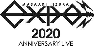 e-expo_logo軽.jpg