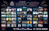 """FM802 RADIO CRAZY""、全出演アーティスト発表!SiM、WANIMA、04 Limited Sazabysら決定!"