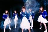 """""""5人組ハーモニックガールズメタルバンド""""HAGANE、12/8リリースの1stシングル表題曲「Labradorite」MV公開!"""