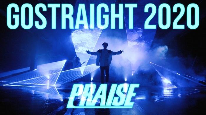 PRAISE、新曲「GOSTRAIGHT 2020」MV公開!