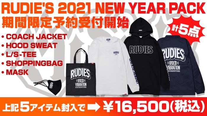 RUDIE'S (ルーディーズ)2021 NEW YEAR PACKの期間限定予約受付開始!コーチジャケット、プルオーバーパーカー、ロンT、トートバッグ、マスクの5点が必ず封入!