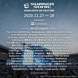 "BMTH、GREEN DAY、BABYMETAL、FALL OUT BOY、FACT、ワンオク、マンウィズ、THE PRODIGY、WANIMAなどの貴重なライヴ映像一挙公開!""Summer Sonic Highlights on YouTube""配信決定!"