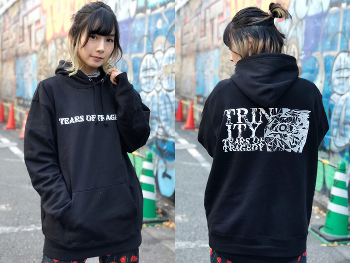 tot_style_12.jpg