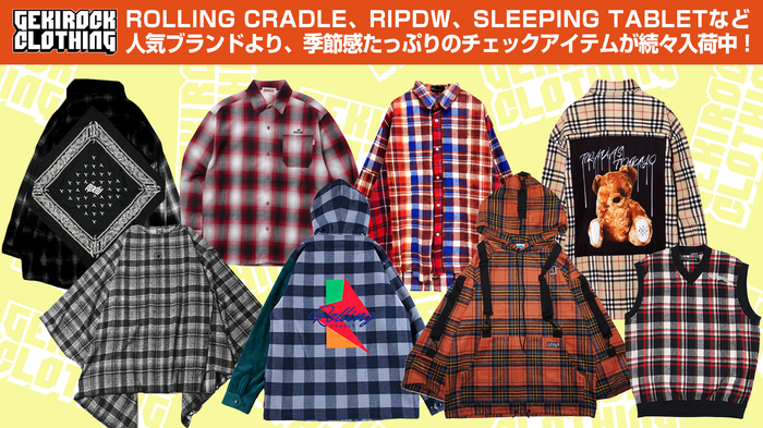 ROLLING CRADLE、RIP DESIGN WORXX 、SLEEPING TABLET、SILLENT FROM ME、TRAVAS TOKYOなど人気ブランドより、季節感たっぷりのチェックアイテムが続々入荷中!