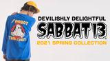 SABBAT13 2021 SPRING COLLECTIONの期間限定予約受付開始!スタイリッシュかつカジュアルな印象のショップコートや独特な風合いがポイントのアノラックパーカーなどがラインナップ!
