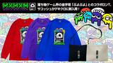 MAGICAL MOSH MISFITS (マジカルモッシュミスフィッツ)より、落ち物ゲーム界の金字塔「ぷよぷよ」とのコラボロンT、サコッシュが新入荷!