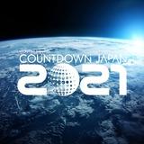 """COUNTDOWN JAPAN 20/21""、タイムテーブル&DJアクト出演アーティスト発表!"