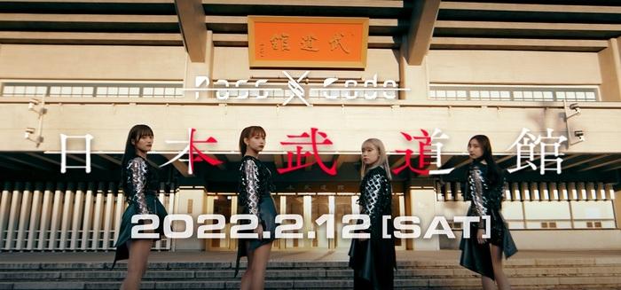 "PassCode、2022年2月12日 日本武道館公演の開催を発表!2021年は""ROAD TO BUDOKAN""企画第1弾[""STRIVE"" for BUDOKAN Tour 2021]開催!"