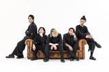 "Survive Said The Prophet、全国ツアー""Redefine Tour 2021""開催決定!"