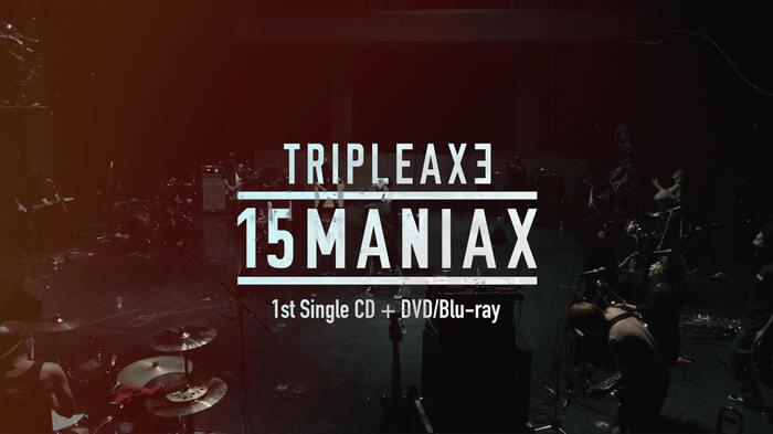"SiM × coldrain × HEY-SMITHの3バンドによる""TRIPLE AXE""、初音源『15 MANIAX』オフィシャル・ティーザー&ジャケ写公開!「SiLENT WAR」サブスク先行解禁!"