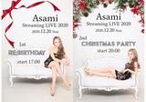 asami(LOVEBITES)、2部構成による無観客ソロ・ライヴを12/20生配信!