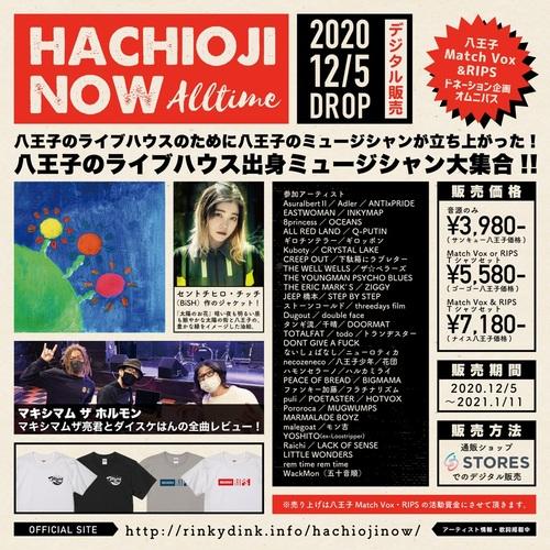 hachiojiNOWalltime_detail.jpg