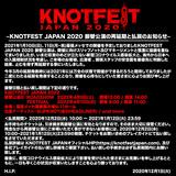 """KNOTFEST JAPAN 2020""、振替公演が2022年4月に再延期"