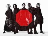 lynch.、日本武道館公演記念したアニバーサリー・デジタル・シングル「ALLIVE」限定スマホ壁紙がもらえる予約キャンペーン開始!
