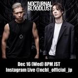 NOCTURNAL BLOODLUST、ミニ・アルバム『The Wasteland』リリース日12/16に尋(Vo)&Yu-taro(Gt)が発売記念インスタライブ開催!