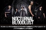 NOCTURNAL BLOODLUSTのインタビュー公開!デジタル・シングルでの復活からわずか半年、進化を追求し続ける衝動を表出したオール新曲のミニ・アルバム『The Wasteland』を本日12/16リリース!