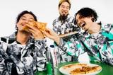 "WANIMA、全国11ヶ所21公演の""Cheddar Flavor Tour 2021""4月より開催決定!"
