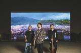 """10-FEET、新曲「アオ」が約5ヶ月ぶりのシングルとして3/10リリース決定!完全生産限定盤には""""男前豆腐店""""コラボ・デザイン""""ほぼ豆腐""""なブロック・メモも付属!"""