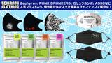 Zephyren、PUNK DRUNKERS、MAGICAL MOSH MISFITS、ガリュウホンポ、ASSCなど人気ブランドより、他と差がつく個性豊かなマスクを豊富なラインナップで販売中!