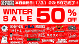 対象商品50%OFFのお得なWINTER SALEが本日最終日!渋谷店舗&通販サイトで同時開催中!本日23:59まで!