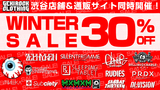 ゲキクロでは対象商品30%OFFのお得なWINTER SALEを渋谷店舗&通販サイトで同時開催中!対象ブランド続々追加中!