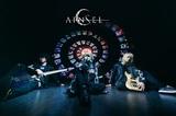 広島発女性Voロック・バンド AINSEL、2ndアルバム『LIBERATION』3/24リリース!収録曲「ONE LIMIT」MV公開!