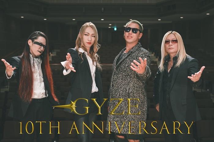 """GYZE、3ヶ月連続シングル正式リリース日発表!CD+豪華特典同梱""""Special Physical Edition""""も発売決定!MVにMarc Hudson(DRAGONFORCE)らカメオ出演も!"""