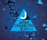 """""""JAPAN ONLINE FESTIVAL 2021 Spring""""、開催日程発表!4/3-4、10-11の2週末4日間開催!"""