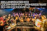 1/10(日)開催、激ロックDJパーティー@渋谷THE GAME~日本一ロックな新年会スペシャル~@渋谷THE GAMEのレポートを公開!次回は3/14(日) 激ロックDJパーティー東京開催150回記念SPECIALパーティー開催!