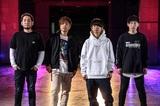 AIRFLIP、ニュー・ミニ・アルバム『All For One』レコ発ツアー3月に東名阪で開催決定!