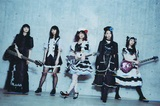 BAND-MAID、ニュー・アルバム『Unseen World』先行配信スタート&収録曲MV第1弾「Manners」公開!2/11開催予定だった日本武道館お給仕の中止を発表