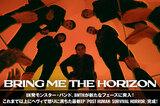 """BRING ME THE HORIZONのインタビュー公開!パンデミックの渦中に""""今""""という時代を映し出す、これまで以上にヘヴィで怒りに満ちたニューEP『Post Human: Survival Horror』を本日10/30配信リリース!"""