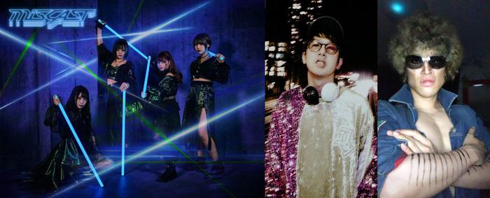 次世代ロック・アイドル miscast、Sxun × DAIDAI(Paledusk)のコラボによる新曲「ストレスフリースタイル」アートワーク&ティーザー映像公開!