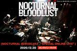 NOCTURNAL BLOODLUSTのライヴ・レポート公開!初の配信ライヴにして新体制初公演、すべてが高次元に合わさり音源以上に圧倒的なステージを見せた濃厚な一夜をレポート!