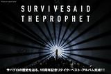 Survive Said The Prophetのインタビュー&動画メッセージ含む特設ページ公開!バンドの歴史を辿る10周年記念リテイク・ベスト盤を1/20リリース!歴代アルバムの紹介も!