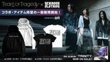 TEARS OF TRAGEDY、4thアルバム 『TRINITY』の発売を記念した、ゲキクロとのスペシャル・コラボ・アイテムが待望の一般販売開始!