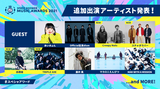 """SPACE SHOWER MUSIC AWARDS 2021""、出演者追加発表でTRIPLE AXE、Creepy Nutsら登壇決定!開催に先駆けて生配信番組も!"