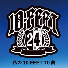 10-FEET_iriguchi_ao.jpg