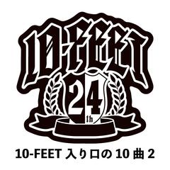 10-feet_iriguchino10kyoku2.jpg