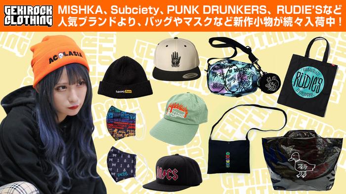 MISHKA、Subciety、PUNK DRUNKERS、RUDIE'S、TOY MACHINE、MAGICAL MOSH MISFITSなど人気ブランドより、バッグやマスクなど新作小物が多数入荷中!