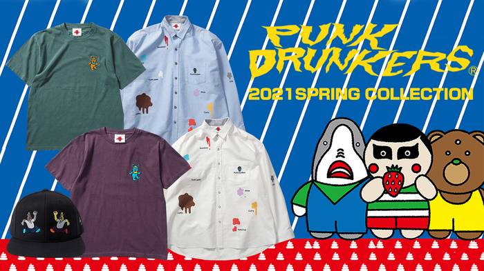 PUNK DRUNKERS (パンクドランカーズ)より、日常のいろいろな食べこぼしやシミをプリントしたシャツや、グレイトなポーピーさんが刺繍で入ったTシャツなどが新入荷!