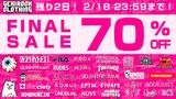 対象商品70%OFFのお得なFINAL SALEが明日まで!渋谷店舗&ゲキクロ通販サイトで同時開催中!対象ブランド続々追加!