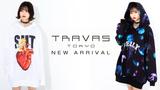 TRAVAS TOKYO (トラヴァストウキョウ)より、天使が大きな心臓の上にたたずむグラフィクが病みっぽいパーカーや、カラフルな色合いのクラゲが総柄で描かれたパーカーが新入荷!