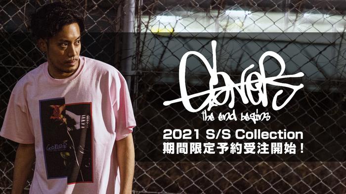 GoneR (ゴナー) 2021 Spring & Summer Collection期間限定予約受注開始!一枚一枚職人の手作業によるタイダイ染めを施したT シャツや、カート・コバーンの名言を落とし込んだロンTなどが登場!