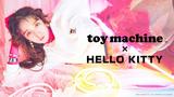 """TOY MACHINE (トイマシーン)より、日本を代表するキャラクター""""HELLO KITTY(ハローキティ)""""とのコラボアイテムや、モンスターをフロントとスリーブに多数落とし込んだロンTがなどが新入荷!"""