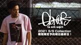GoneR (ゴナー) 2021 Spring & Summer Collection期間限定予約明日最終日!一枚一枚職人の手作業によるタイダイ染めを施したT シャツや、カート・コバーンの名言を落とし込んだロンTなどが登場!