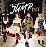DESURABBITS、3/31リリースのラスト・アルバム『JUMP』詳細解禁!