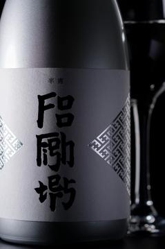 HANSHO_SILVER.jpg