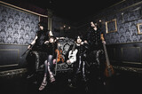 """""""あんきも""""の楽器隊4人による新プロジェクト QUADRATUM From Unlucky Morpheus、Yngwie Malmsteenをヴァイオリン・カバーした「Far Beyond The Sun」MV公開!"""
